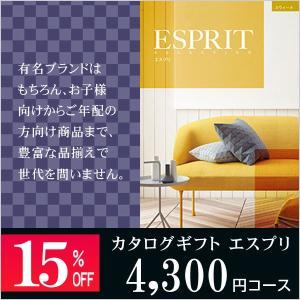 カタログギフト エスプリ 4300円コース スウィート 15%OFF!割引 出産内祝い 結婚内祝い 内祝い お返し お祝い 引き出物 j-gift