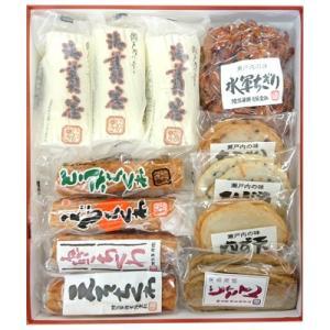 【送料無料(一部地域対象外)】檜垣かまぼこ 蒲鉾詰合セット「島めぐり」(愛媛県)このかまぼこの美味しさは、数々の賞を受賞しました!|j-gift