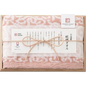 今治謹製 紋織タオル(木箱入)IM1031 ウォッシュタオル2枚|j-gift