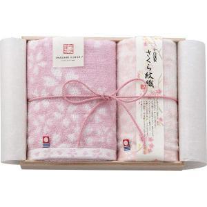 今治謹製 さくら紋織(木箱入)IMS2041 フェイスタオル1枚・ウォッシュタオル1枚(19ss_18-20)|j-gift