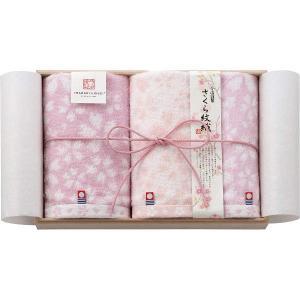 今治謹製 さくら紋織(木箱入)IMS3041 フェイスタオル2枚・ウォッシュタオル1枚(19ss_18-47)|j-gift