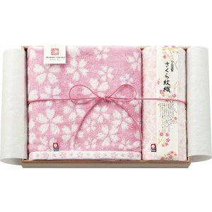 今治謹製 さくら紋織(木箱入)IMS3541 バスタオル1枚・ウォッシュタオル1枚(19sp_7386-026)|j-gift