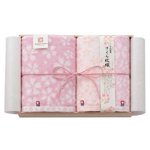 今治謹製 さくら紋織(木箱入)IMS5041 バスタオル1枚・フェイスタオル2枚(19ss_18-55)|j-gift