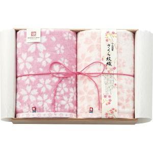 今治謹製 さくら紋織(木箱入)IMS6041 バスタオル2枚(19sp_7386-034)|j-gift