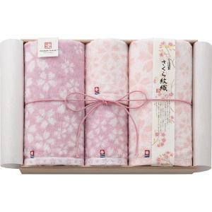 今治謹製 さくら紋織(木箱入)IMS8041 バスタオル2枚(19ss_18-63)|j-gift