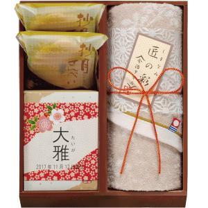 今治タオル&和菓子詰合せ(お名入れ)(IMW-15F)(19sm_7048-14)|j-gift