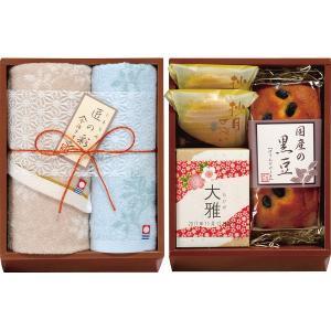 今治タオル&和菓子詰合せ(お名入れ)(IMW-30)(19sm_7048-30)|j-gift