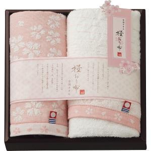今治タオル 桜おり布 フェイスタオル2枚 ピンク・パープル(IS7620)(19sr_7538-039/047)|j-gift