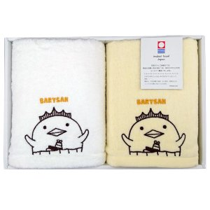 今治タオル バリィさん刺繍(たまご色&エアリーホワイト)2タイプタオルセット(フェイスタオル2枚)|j-gift