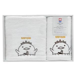 今治タオル バリィさん刺繍(エアリーホワイト)ふわまろタオルセット【CW】(フェイスタオル1枚・ウォッシュタオル1枚)|j-gift