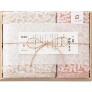 今治謹製 紋織タオル(木箱入)IM1532 フェイス1枚・ウォッシュタオル1枚(19ss_19-94)|j-gift