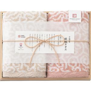 今治謹製 紋織タオル(木箱入)IM2033 フェイスタオル2枚(19ss_19-108)|j-gift