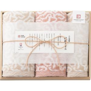 今治謹製 紋織タオル(木箱入)IM2534 バス1枚(ベージュ・ピンク)(19ss_19-116/124)|j-gift