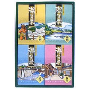 薬用入浴剤ギフト 湯・賛歌 PG-10(19r_7715-010)|j-gift