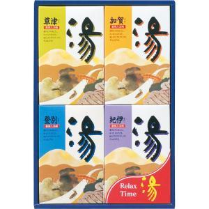 薬用入浴剤ギフト 湯・賛歌 PG-30(19sr_7715-054)|j-gift