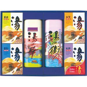 薬用入浴剤ギフト 湯・賛歌 PG-50(19sr_7715-070)|j-gift