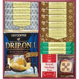 ドリップコーヒー&クッキー&紅茶アソートギフト KEYCOFFEE (KC-20)(19sr_7646-010)|j-gift
