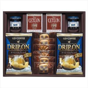 ドリップコーヒー&クッキー&紅茶アソートギフト KEYCOFFEE(KC-30)(19sr_7646-036)|j-gift