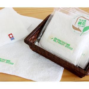 【純今治産タオル】しまなみブランカ2012/ミニハンカチ|j-gift
