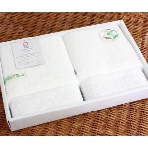 今治タオル しまなみブランカ2012 フェイスタオル2枚ギフト(フェイス×2)【純今治産タオル】|j-gift
