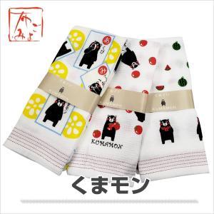 コンテックス 布ごよみ てぬぐいたおる くまモン(トマト・焼酎・スイカ・かるた) j-gift