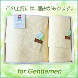 今治タオル KUSU 100%ピュア・オーガニックコットン メンズタオルセット(フェイスタオル1枚・バスタオル1枚)シルクを使った高級ホテル仕様|j-gift