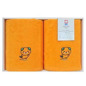 今治タオル みきゃん刺繍タオルセット(フェイスタオル2枚)|j-gift