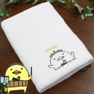 今治タオル バリィさん刺繍(エアリーホワイト)バスタオル|j-gift