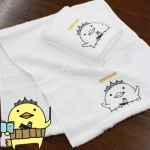 今治タオル バリィさん刺繍(エアリーホワイト)フェイスタオル j-gift