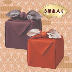 「幸せの宝箱」三段重ね 日本製風呂敷包み 紫・朱(OJYU-BR70PU/BR70RE)(19sm_7119-60/78)|j-gift