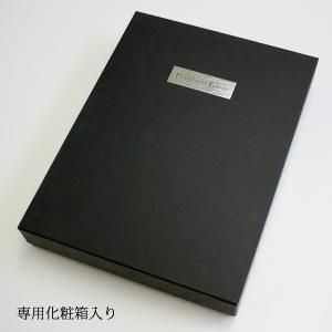 【送料無料対象外】プラチナタオル -Platinum Towel-(バスタオル1枚 専用化粧箱入り)高級綿スーピマ100%使用|j-gift|02