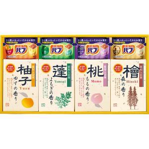 四季折々 バブ 薬用入浴剤セット(SB-20)(19sr_7714-030)|j-gift