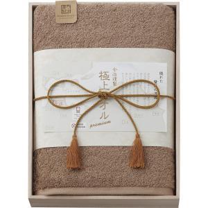 今治謹製 極上タオル(木箱入)GK5053S グリーン・パープル バスタオル1枚(19ss_19-43/51) j-gift