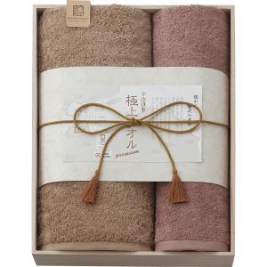 今治謹製 極上タオル(木箱入)GK7054 バスタオル1枚&フェイスタオル1枚(19ss_19-60)|j-gift
