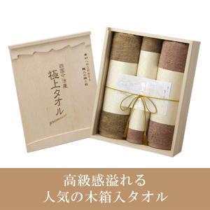 今治謹製 極上タオル(木箱入)GK10056 バスタオル2枚(19ss_19-78) j-gift 03