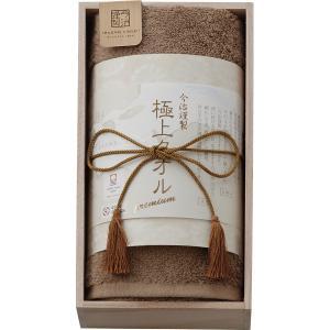 今治謹製 極上タオル(木箱入)GK2051S グリーン・パープル フェイスタオル1枚(19ss_19-19/27)|j-gift