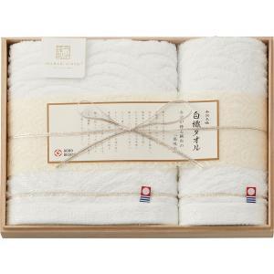 今治謹製 白織タオル(木箱入)SR2039 フェイス2枚(19ss_18-80)|j-gift