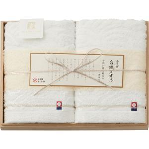 今治謹製 白織タオル(木箱入)SR2539 バスタオル1枚(18hm_V8166-03)|j-gift