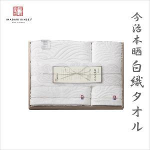 今治謹製 白織タオル(木箱入)SR3039 バス1枚・ウォッシュ1枚(18hm_V8166-04)|j-gift