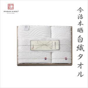 今治謹製 白織タオル(木箱入)SR3539 バス1枚・フェイス1枚(19ss_18-98)|j-gift