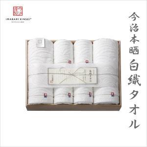 今治謹製 白織タオル(木箱入)SR9039 バス2枚・フェイス4枚 j-gift