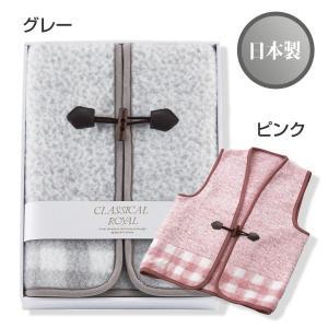 日本製 ジャカード織 アクリルベスト ピンク・グレー(WAB-301P/G)(19sr_7629-042/050)|j-gift