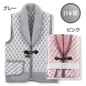 日本製 衿付きジャカード織 アクリルベスト・ピンク/グレー(WAB-501P/G)(19sr_7629-077/085)|j-gift
