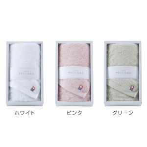 今治タオル やさしいたおる(新)(YT-18100)フェイスタオル×1 ホワイト・ピンク・グリーン(19ss_2-18/26/34)|j-gift