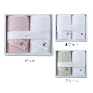 今治タオル やさしいたおる(新)(YT-18200)フェイスタオル×2 ホワイト・ピンク・グリーン(19ss_2-42/50/60)|j-gift