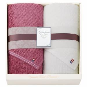 今治タオル 極ふわ やさしいたおる-premium-(YTP-161000)大判バスタオル2枚 ピンク・ホワイト/グレー・ホワイト/ピンク・グリーン(19ss_4-70/89/97)|j-gift