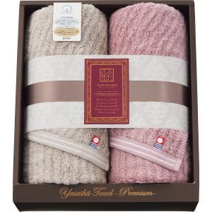 今治タオル 極ふわ やさしいたおる-premium-(YTP-16300)フェイスタオル2枚 ピンク・ホワイト/グレー・ホワイト/ピンク・グリーン(19ss_4-10/20/38)|j-gift