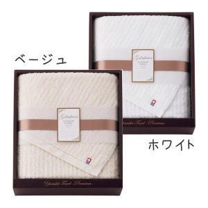 今治タオル 極ふわ やさしいたおる-premium-(YTP-16500)大判バスタオル1枚 ベージュ・ホワイト(19ss_3-40/58)|j-gift
