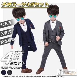 2fdd430290c3b 子供タキシード キッズ フォーマル スーツ 男の子 子供服 グレー ブルー ネイビ− 2色 結婚式 ...