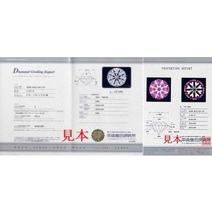 ダイヤモンド ピアス 一粒 片耳 0.3カラット プラチナ 鑑定書付 0.308ct Fカラー VS1クラス 3EXカット H&C CGL|j-jewelry|03